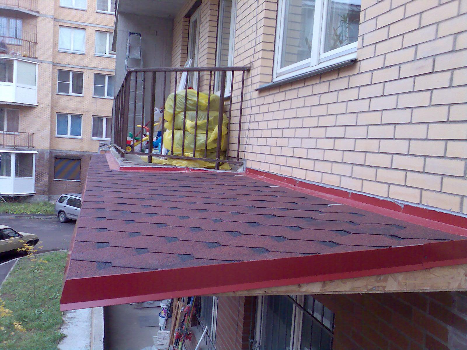 Кровля крыши балкона..